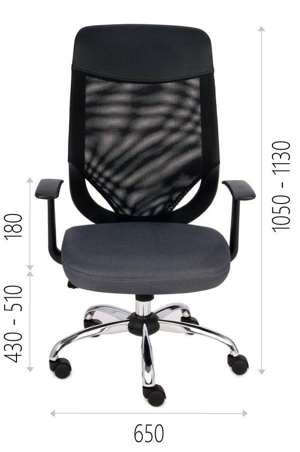 Krzesło obrotowe Optimal z wysokim oparciem