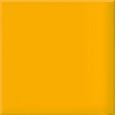 Lada Recepcyjna Cubic art. 02H/M/F - RAL 1003 Signalgelb