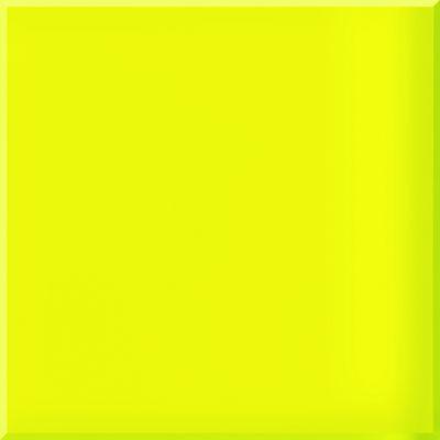 Lada Recepcyjna Cubic art. 02H/M/F - RAL 1016 Schwefelgelb