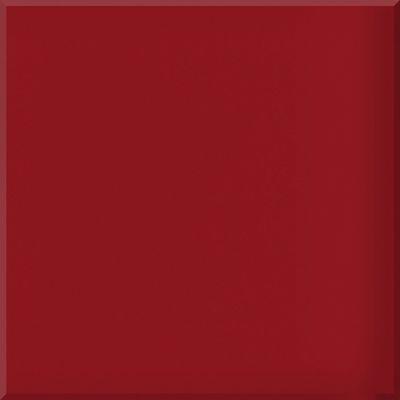 Lada Recepcyjna Cubic art. 02H/M/F - RAL 3002 Karminrot